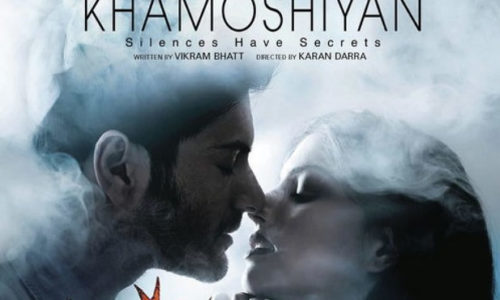 Звуки тишины / Khamoshiyan (2015)